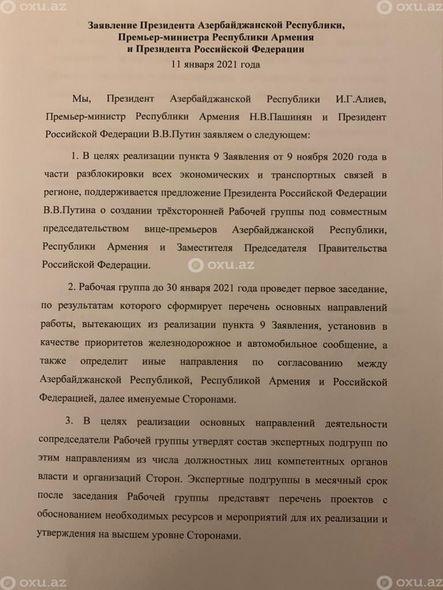 Azərbaycan, Rusiya və Ermənistanın başçılarının imzaladığı birgə bəyanatın mətni - FOTO