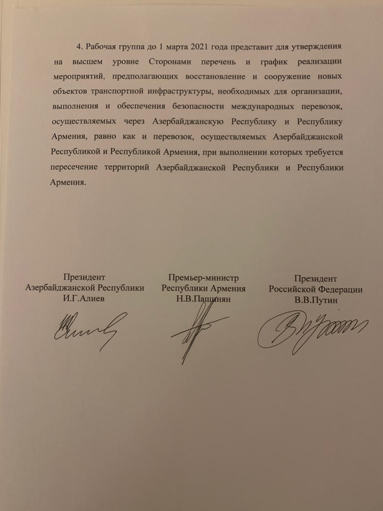 Moskvada imzalanan bəyanatda nələr qeyd edilib? - Azərbaycan dilində - FOTO