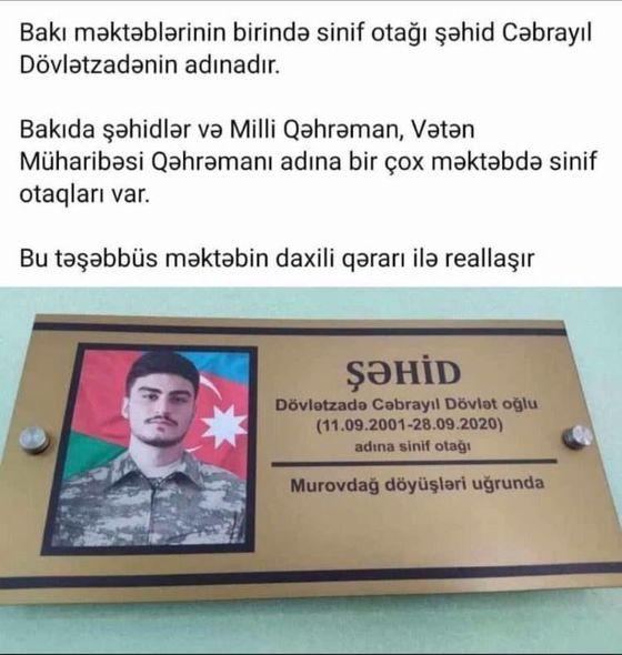 Məktəblərdə şəhid Cəbrayıl Dövlətzadə adına sinif otaqları yaradılıb - FOTO