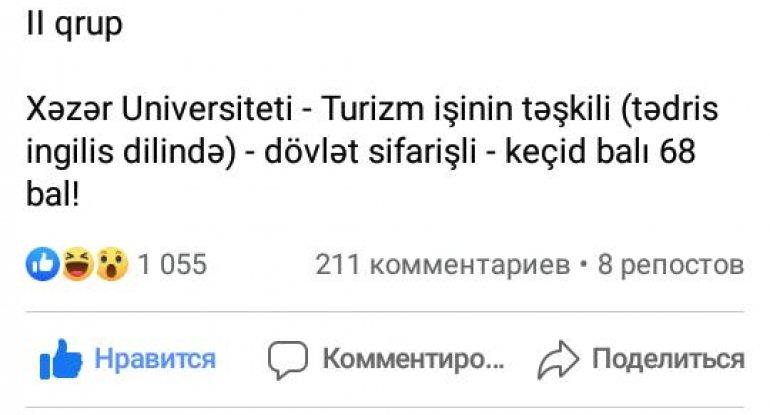 Azərbaycanda 68 balla universitetə qəbul olmaq mümkün imiş - FOTO