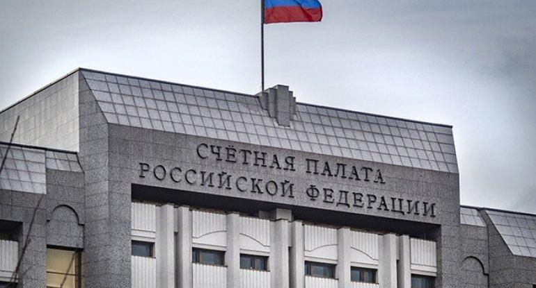 Rusiyanın borcu artıb: 20 trilyon...